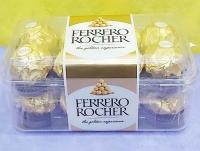 Ferrero Rocher - 200 Gms